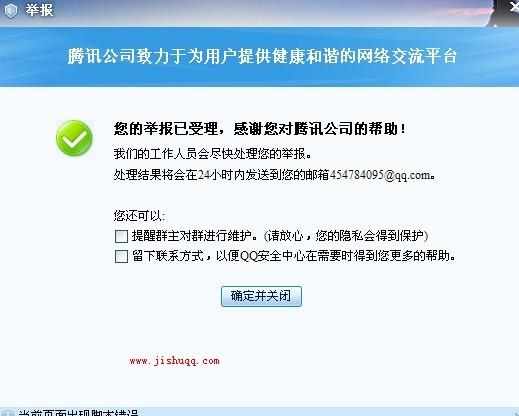 QQ被冻结了怎么办啊 QQ号码被限制登录如何解决 如何解决QQ被冻结