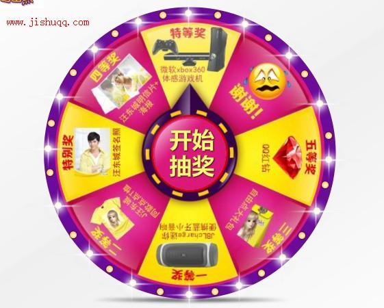 设计 矢量 矢量图 素材 圆形玩具 561_450